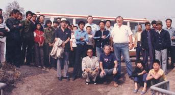 1987 Annular solar eclipse Taiyuan, China
