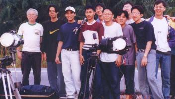 1998 Annular solar eclipse group Johore Baru, Malaysia