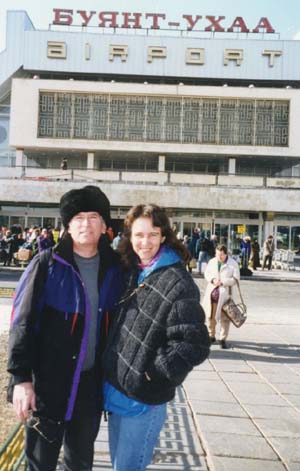 Paul and Lynn at Ulaan Bator, Mongolia February 1997