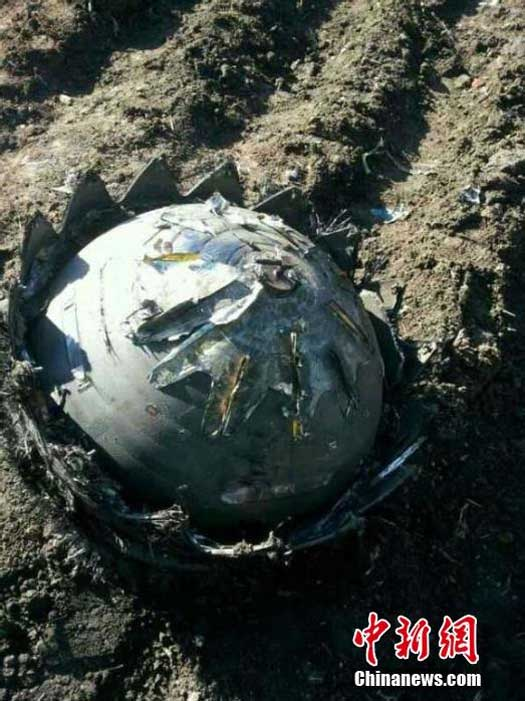 Chinese-UFO-Crash-2051814
