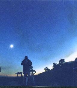 moon shadow solar eclipse